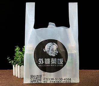 产品拍摄_塑料包装类