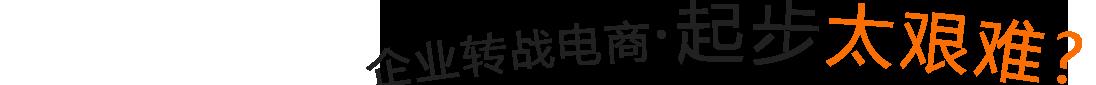 阿里店铺万博体育manbetx app下载
