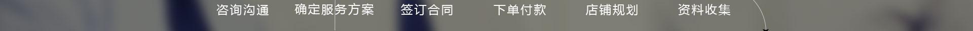 万博manbext网页版注册万博手机版客户端_店铺万博体育manbetx app下载