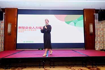 杨慧玲-《团队管理课》