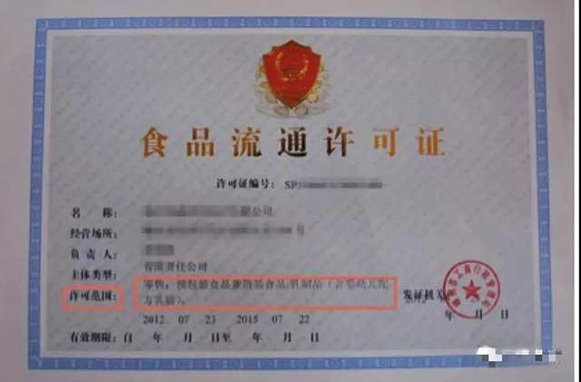 证书信息与所选分类不相符